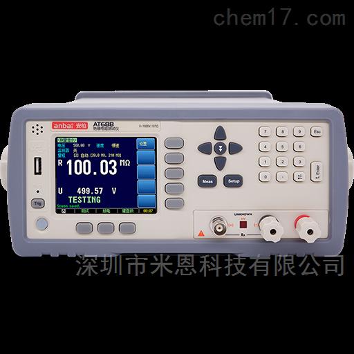 安柏anbai AT688绝缘电阻测试仪