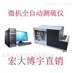 直销测硫仪定硫仪微机全自动