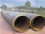 DN600热水管道保温管材料的批发价格