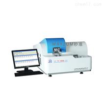 TY-9000光谱仪不锈钢铜铝合金光谱仪