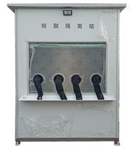 SL-3315自动核酸隔离操作室