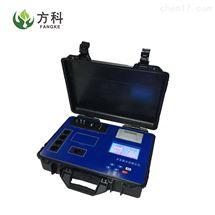 FK-S100便携式64参数水质分析仪