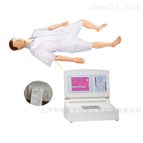 急救心肺复苏模拟人