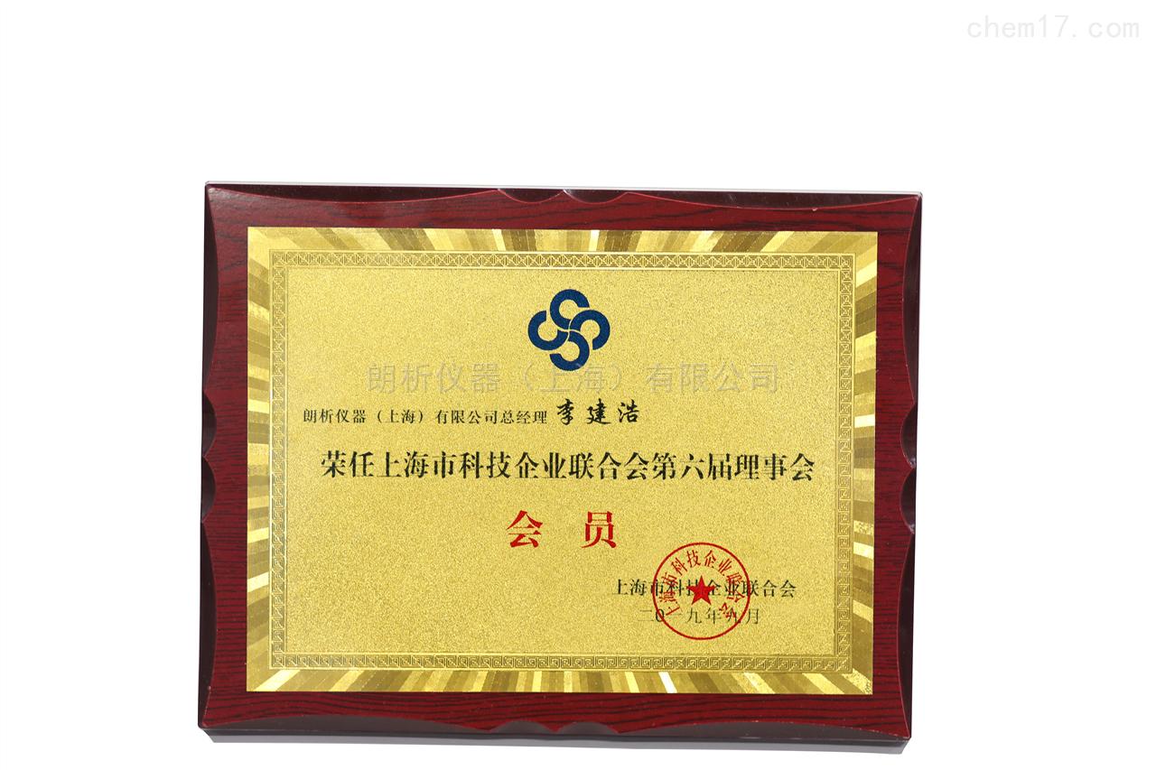 上海市科技企業聯合會第六屆理事會會員