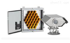 开路式激光气体分析仪