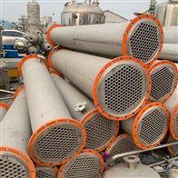 二手10-500平方列管式换热器 冷凝器