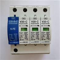 481(无锣栓)德国OBO等电位连接器481地极保护器正品