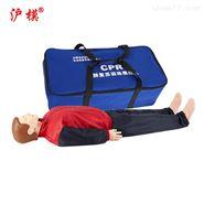 沪模CPR110心肺复苏模拟人胸外按压急救模型