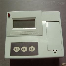 ZRX-23480土壤铬检测仪