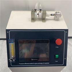 医用呼吸罩气体交换压力差测试仪