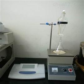 ZRX-29921石油产品水溶性酸及碱测定仪