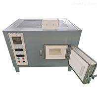SX3快速升溫電爐廠家