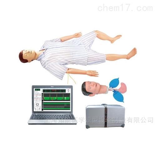 心肺复苏综合急救模拟人