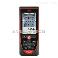 D810 touch徕卡手持式激光测距仪