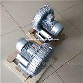 LC工业废水处理曝气漩涡气泵/旋涡泵