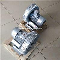 有机物发酵曝气漩涡高压气泵/旋涡曝气泵