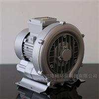 安徽污水处理曝气漩涡气泵/旋涡泵