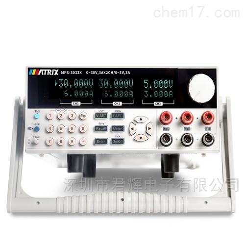 MPS-6033X三路高精度可编程直流电源