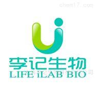 CellTimer-Light細胞活力檢測試劑盒