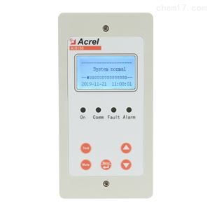 AID150医用绝缘集中报警显示仪
