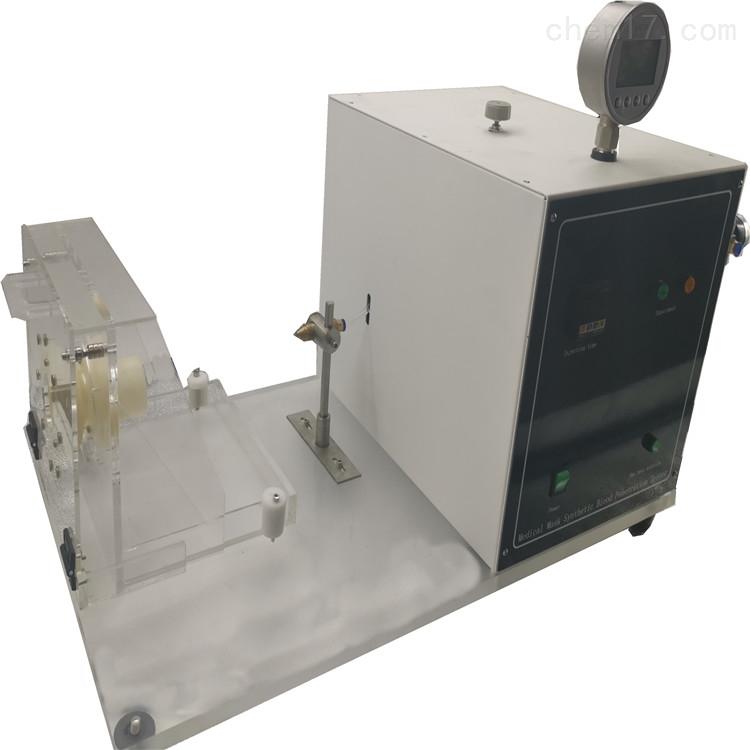 KN95合成血液穿透测试仪