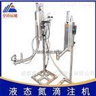食用油充氮设备油脂灌装机
