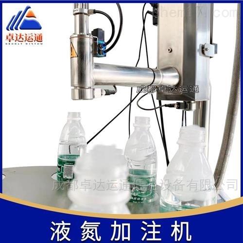 甘肃矿泉水液氮加注系统厂家