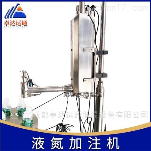 上海饮料滴氮机供应