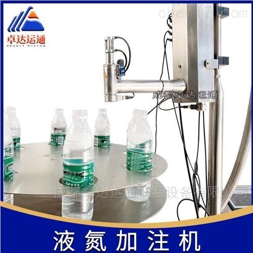 吉林大米液氮加注系统