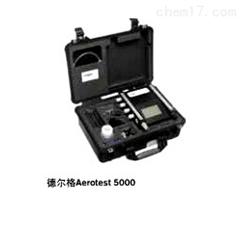 德尔格Aerotest 5000 压缩空气质量检测仪