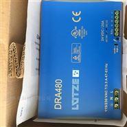 德国LUTZE吕策电源模块DRA480-24A现货