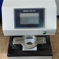 SRT-375数字式渗水性测定仪-静水压