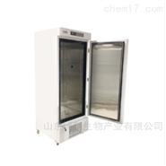 直冷低溫冰箱