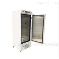 BDF-25V350直冷低温冰箱
