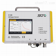 希尔思油蒸汽传感器S120