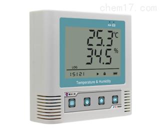 医药冷链温湿度记录仪