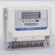 DTS343三相四线电能表30(100)A长沙威胜