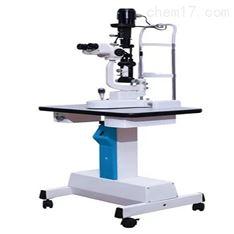 數碼裂隙燈顯微鏡報價