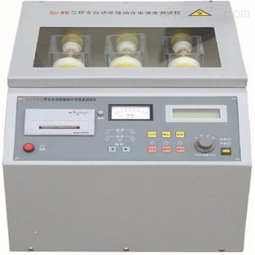 ZIJJ-III全自动绝缘油介电强度测试仪