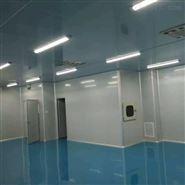 青島工業潔凈室和生物室的分類