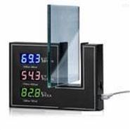 北京太陽膜透光率測試儀