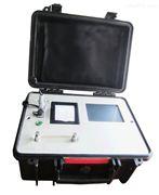 便攜液壓油顆粒度檢測儀