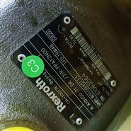 供应德国REXROTH柱塞泵A2FO500/60R-VPH11