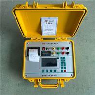 BYBB-A变压器变比测试仪-数字式