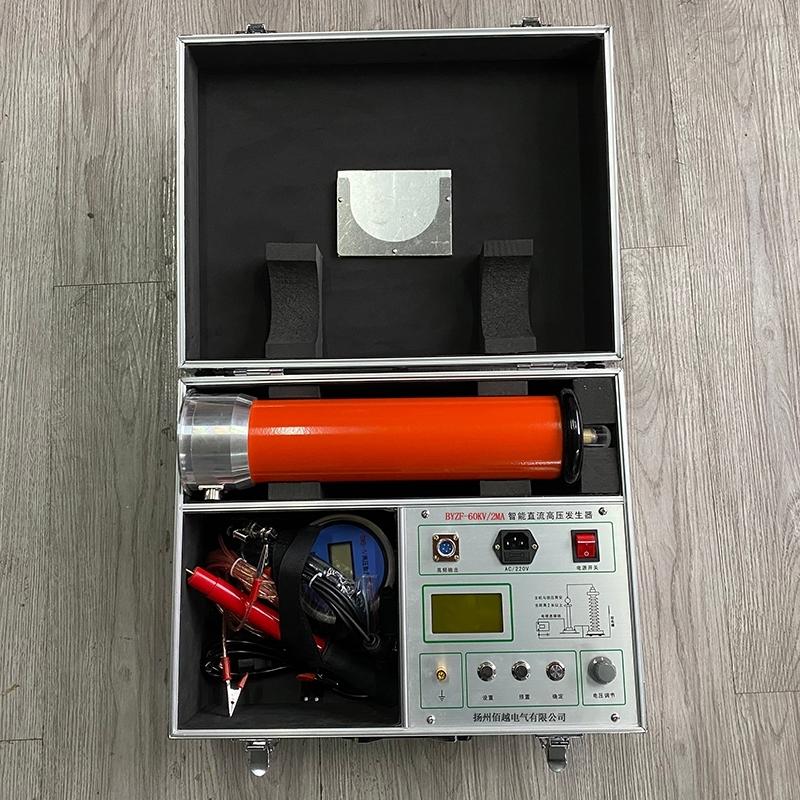 直流高压发生器60kv