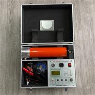 BYZF-60直流高压发生器60kv