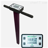TDR250经济型土壤水分速测仪