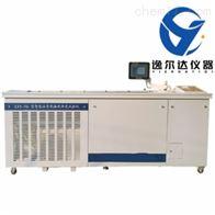 LYY-7G智能低温沥青延伸度试验仪
