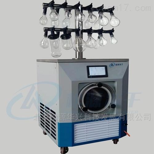 LGJ-18T安徽冷凍干燥機