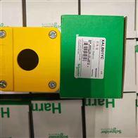 法國Schneider施耐德急停按鈕盒控制盒